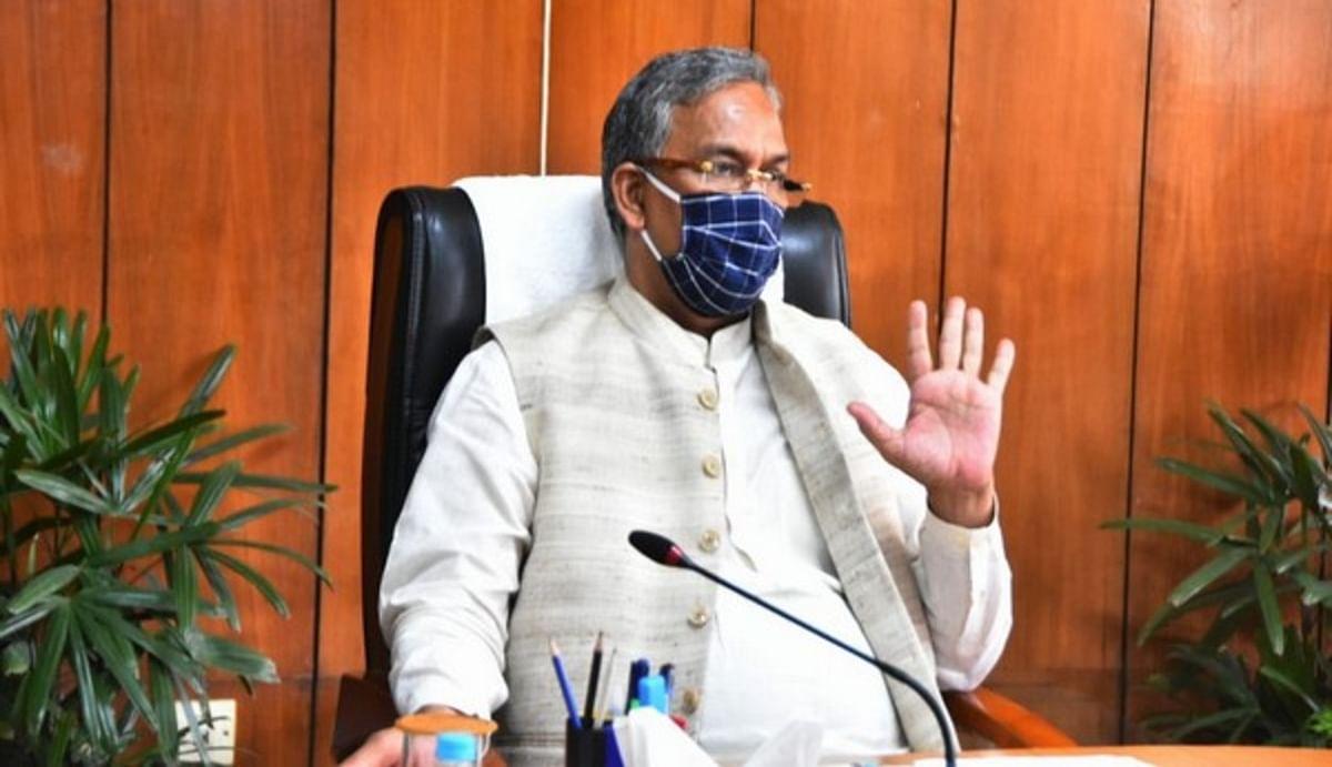 उत्तराखंड में बड़ा बदलाव : आज किसी भी वक्त मुख्यमंत्री पद से इस्तीफा दे सकते हैं त्रिवेंद्र सिंह रावत, कुछ ही देर में होगा प्रेस कॉन्फ्रेंस
