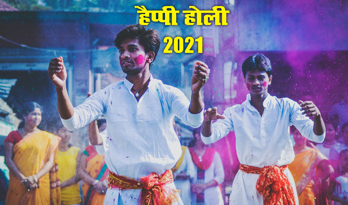 Happy Holi 2021 Wishes, Images, Quotes, Holi Ki Hardik Shubhkamnaye, Songs, Video 1