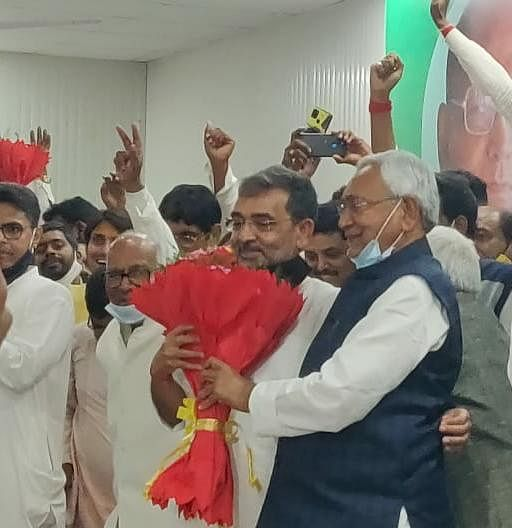 RLSP JDU Merger: बिहार में फिर से 'लव-कुश' की जोड़ी, जानिए- उपेंद्र कुशवाहा के सियासी सफर के बारे में