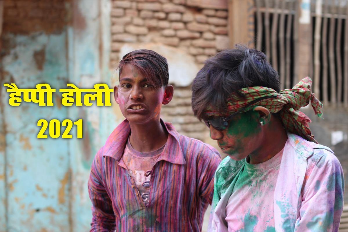 Happy Holi 2021 Wishes, Images, Quotes, Holi Ki Hardik Shubhkamnaye, Songs, Video 3
