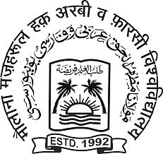 बिहार के इस यूनिवर्सिटी को परीक्षा से डिग्री तक का जिम्मा पर मदरसों पर प्रशासकीय अधिकार नहीं