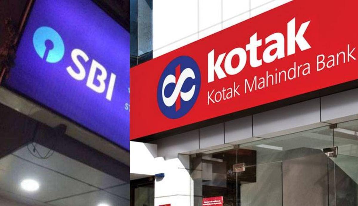 Home Loan : खुद के घर खरीदने का सपना जल्द हो सकता है पूरा, एसबीआई और कोटक महिंद्रा बैंक सस्ती दरों पर दे रहे हैं होम लोन