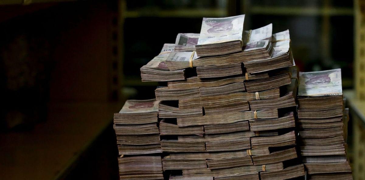 इस देश ने जारी किया 10 लाख का नोट, यहां इतने में आधा लीटर पेट्रोल भी नहीं मिलेगा !
