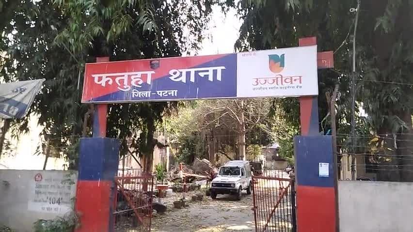 Bihar Crime News: बिहार में हाथरस जैसी घटना! बेटी से छेड़खानी का विरोध किया, मां की गोली मारकर हत्या, गांव में तनाव