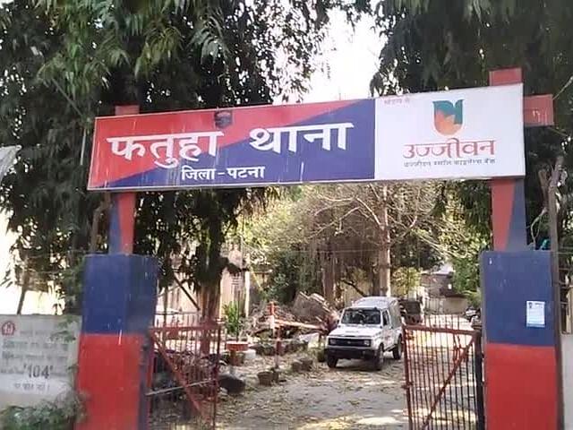 बिहार में हाथरस जैसी घटना! बेटी से छेड़खानी का विरोध किया, मां की गोली मारकर हत्या, गांव में तनाव