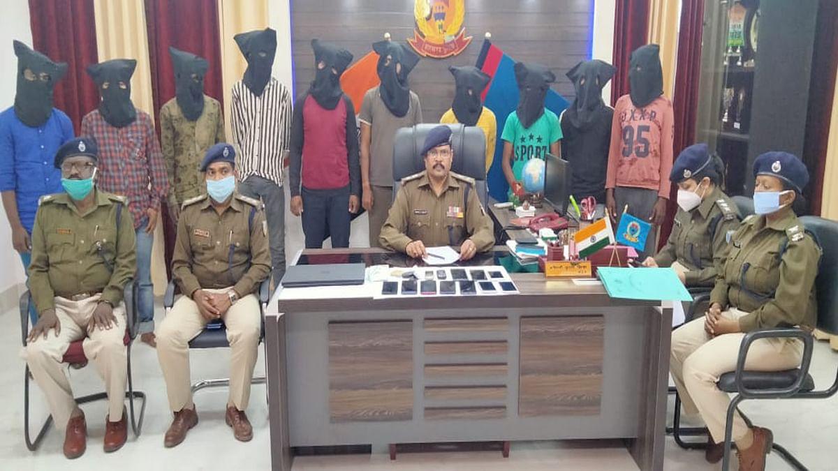 Jharkhand Cyber Crime News : बंगाल के डॉक्टर से 25 लाख की ठगी मामले में 10 साइबर क्रिमिनल देवघर से गिरफ्तार, जानें कैसे किया  फर्जीवाड़ा