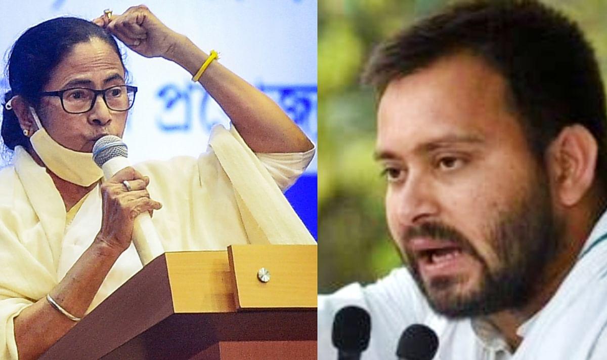 लालू यादव की पार्टी राजद से गठबंधन करेगी तृणमूल कांग्रेस? आज 4 बजे होगी ममता से तेजस्वी की मुलाकात