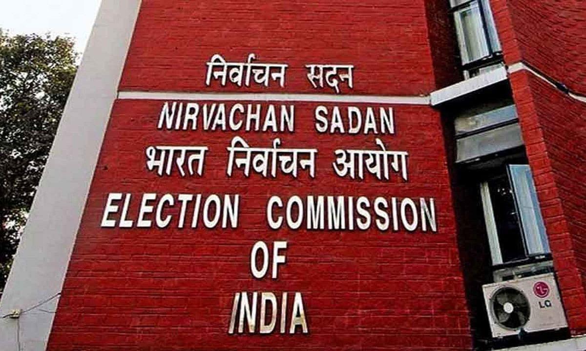 Madhupur By Election 2021 : झारखंड के मधुपुर विधानसभा उपचुनाव की घोषणा, 17 अप्रैल को वोटिंग, 2 मई को काउंटिंग