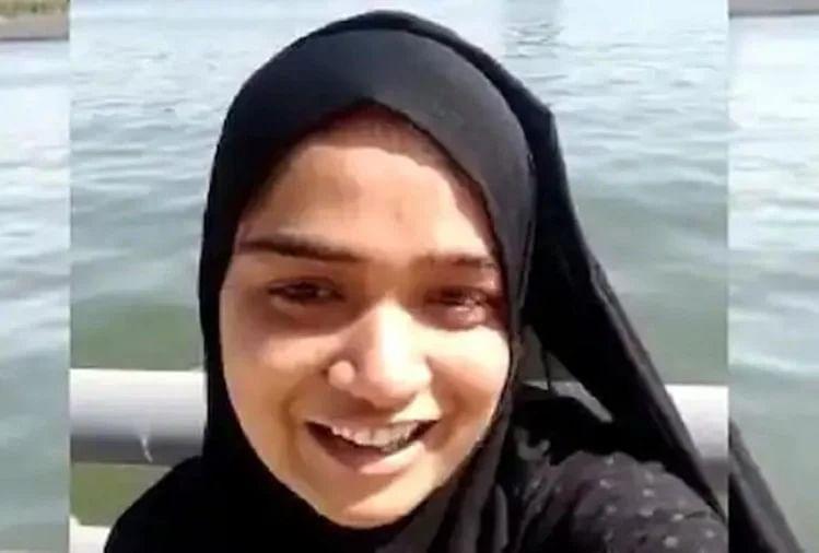 Ayesha Suicide Case: सुसाइड से पहले आयशा ने पति आरिफ को लिखा था खत, जिसे पढ़कर आपके आंखों में भी आ जायेंगे आंसू