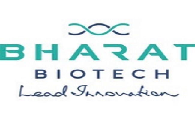 Bharat Biotech ने तीन फेज के ट्रायल का जारी किया डाटा, मेड इन इंडिया टीका को बताया 81 प्रतिशत प्रभावी