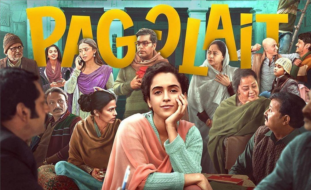 Pagglait Trailer: Sanya Malhotra की मजेदार एक्टिंग से सजी 'पगलैट' का ट्रेलर हुआ रिलीज, इस दिन Netflix पर होगा फिल्म का प्रीमियर