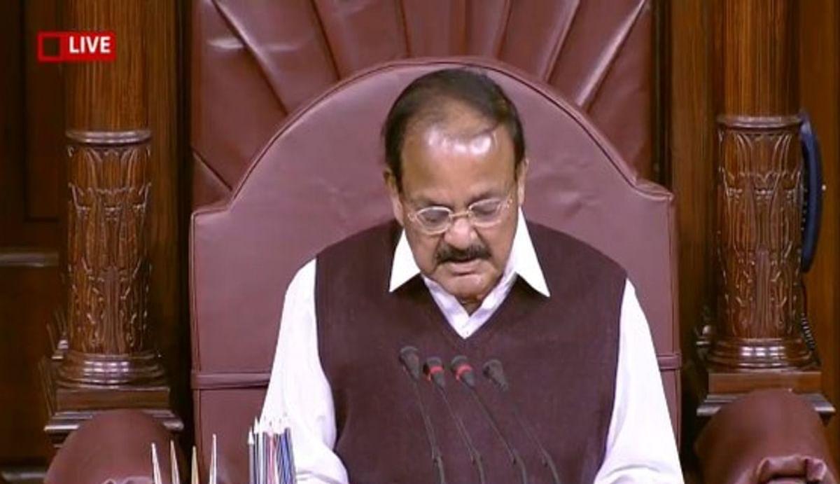 Parliament live : पेट्रोल-डीजल और महंगाई को लेकर विपक्ष का हंगामा, राज्यसभा की कार्यवाही दोपहर 1 बजे तक स्थगित