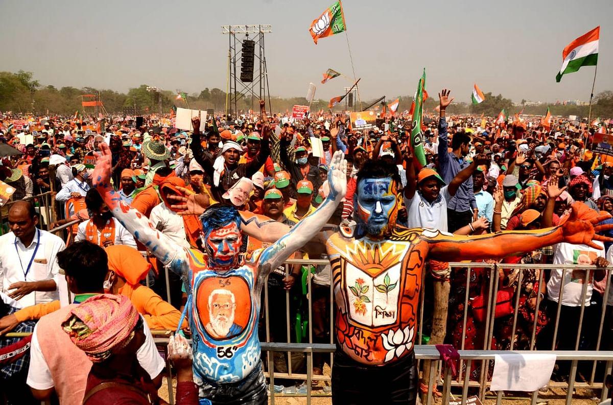 ब्रिगेड मैदान में पीएम मोदी की रैली, कोलकाता में कार्यकर्ताओं का हुजूम