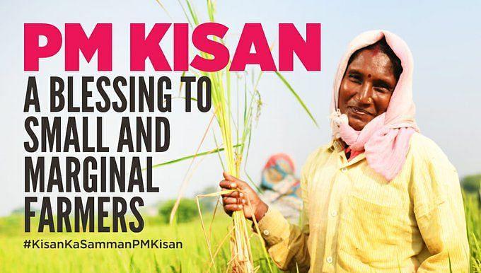 PM Kisan : पीएम किसान की 8वीं किस्त आपको भी नहीं मिलेगी ? जानें कैसे मिलेगा फंसा हुआ पैसा, होली के पहले...