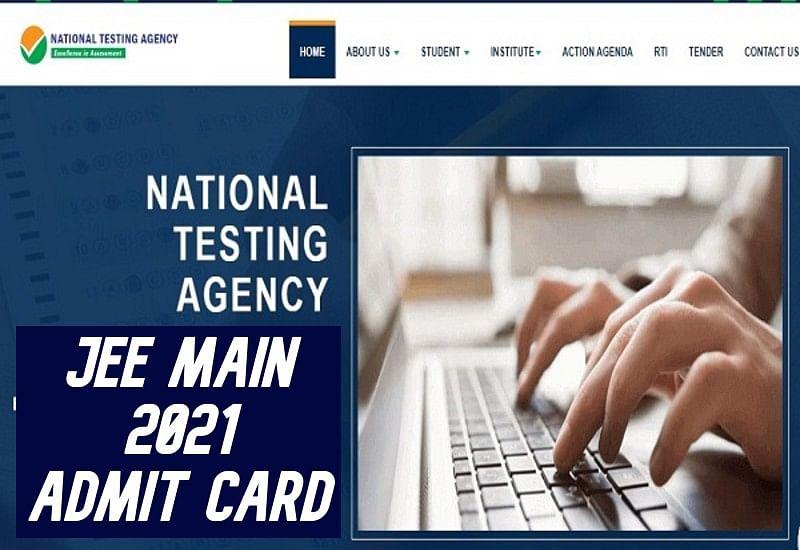 NTA JEE Main 2021 Admit Card: जल्द जारी होने वाला है जेईई मेंस मार्च सत्र का एडमिट कार्ड, ऐसे करें प्रवेश पत्र डाउनलोड  jeemain.nta.nic.in