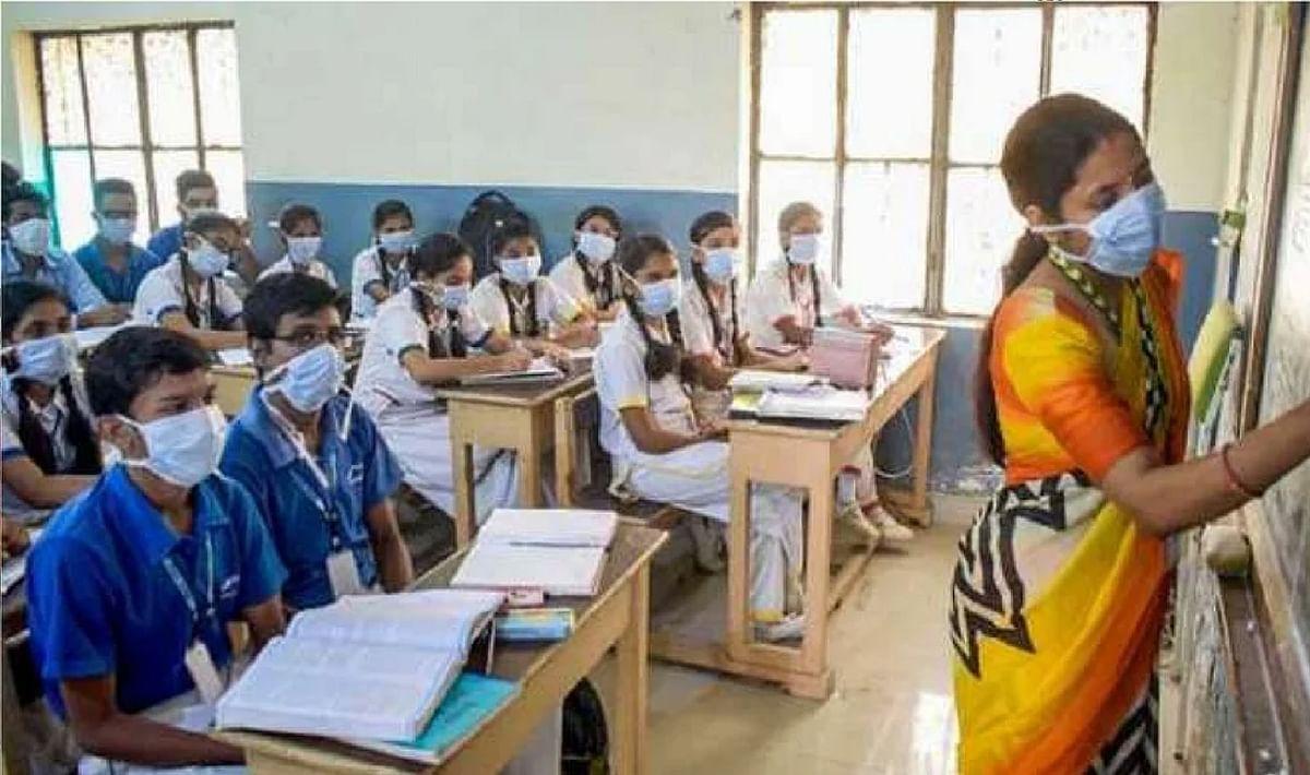 देश के इन राज्यों में फिर स्कूल -कॉलेज हुआ बंद, लगातार बढ़ रहा है कोरोना संक्रमण