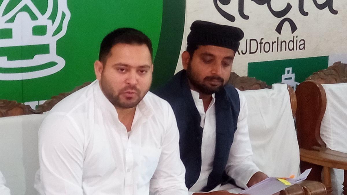 Tejashwi Yadav News: मंत्री के भाई की गिरफ्तारी के लिए तेजस्वी ने सीएम नीतीश को दिया अल्टीमेटम, कहा- सीएम हाउस का घेराव करेंगे