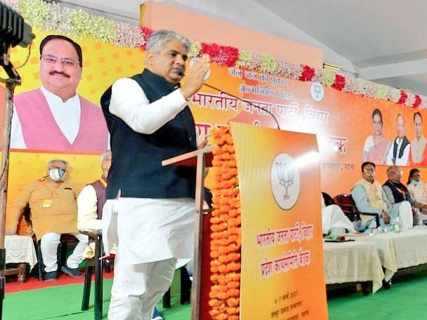 केंद्र और राज्य के बाद अब जिलों में सरकार बनाने की करें तैयारी,BJP बिहार प्रभारी ने कार्यकर्ताओं को सौंपा टास्क