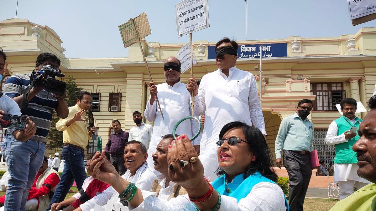 Bihar Vidhan Sabha: बिहार विधानमंडल के बजट सत्र का आज अंतिम दिन, पुलिस विधेयक पर क्या आज भी होगा बवाल? विपक्ष का प्रदर्शन शुरू
