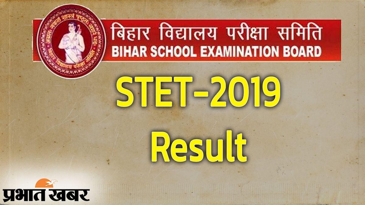 BSEB ने जारी किया बिहार STET-2019 का रिजल्ट, 24,599 अभ्यर्थी पास, ऐसे करें आसानी से चेक