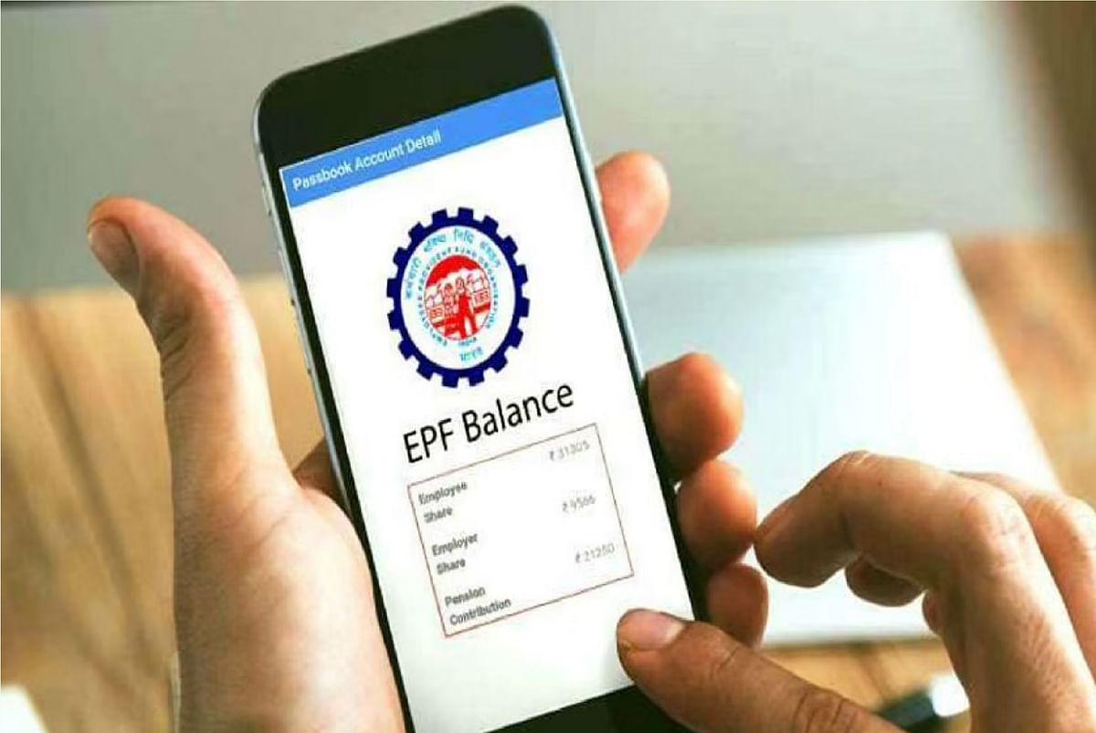 Epfo New Scheme 2021 : नये लोगों के लिए ईपीएफओ के तहत नयी योजना, ऐलान जल्द