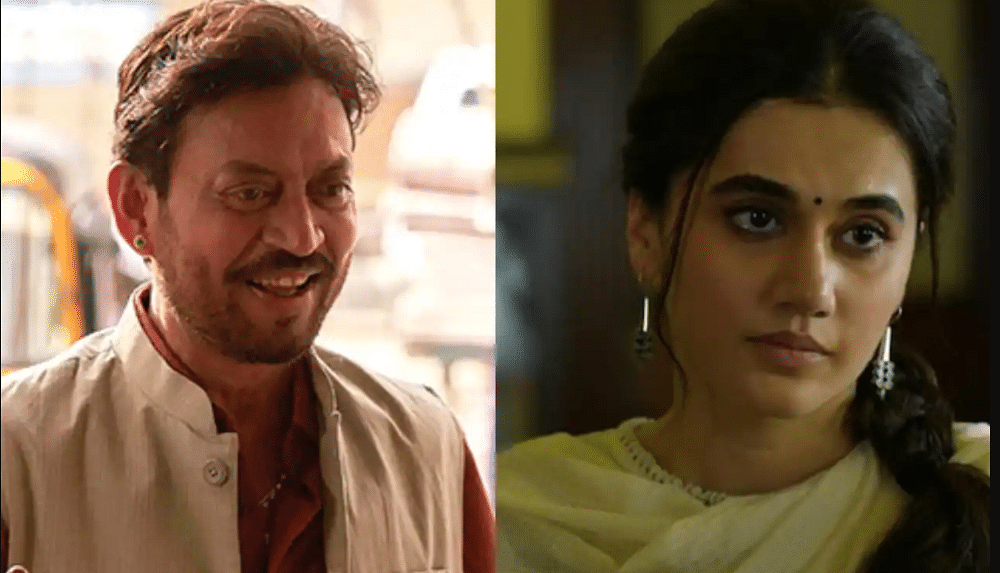 Filmfare Awards 2021 : 'थप्पड़' और 'गुलाबो सिताबो' की धूम, तापसी पन्नू बेस्ट एक्ट्रेस, इरफान खान को बेस्ट एक्टर का अवॉर्ड