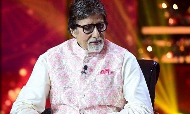 अमिताभ बच्चन को बोली यूजर, आपसे पहले मैंने इसे शेयर किया, बिग बी ने इंस्टा पर डाला था शिवरात्रि का एनिमेडिटेड पोस्ट