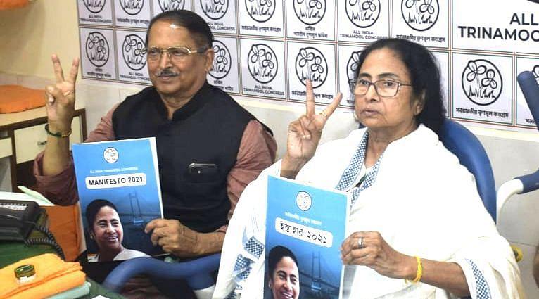 Bengal Elections 2021 TMC Manifesto: 'दीदी के 10 अंगीकार' में हर साल 5 लाख लोगों को रोजगार और 10 लाख एमएसएमई का ममता ने किया वादा