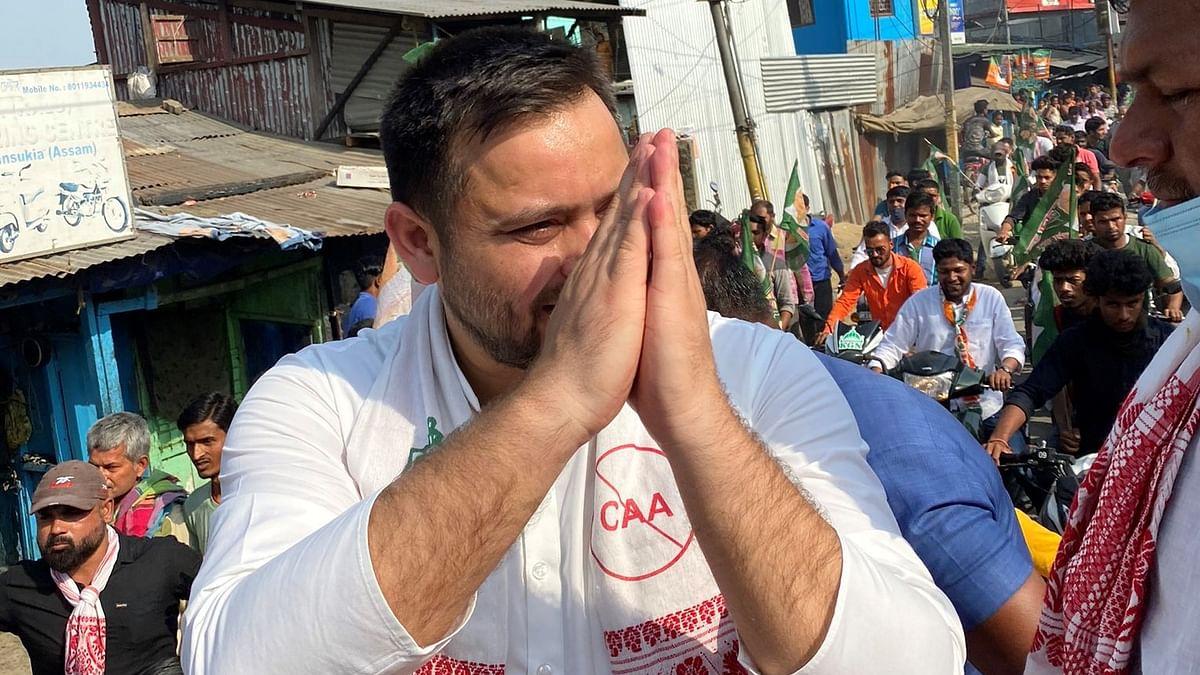 Assam Election: तेजस्वी यादव ने असम के तिनसुकिया में RJD प्रत्याशी के लिए किया रोडशो, कंधे पर लटकाया No CAA का गमछा