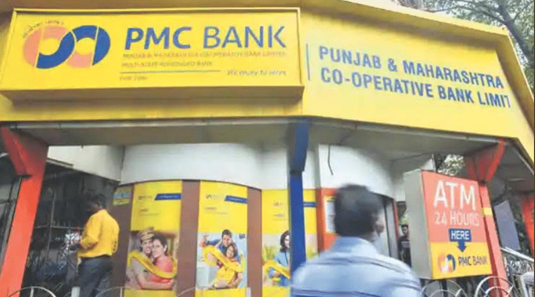 PMC के डिपॉजिटर्स को अभी और करना होगा इंतज़ार, रिजर्व बैंक ने 30 जून तक बढ़ाया प्रतिबंध, जानें इससे जुड़ी नई गाइडलाइन