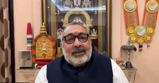Assembly Election 2021: अमित शाह पर ममता के हमले के जवाब में गिरिराज का दीदी पर प्रहार, कहा-TMC को सता रहा चुनाव में हार का डर