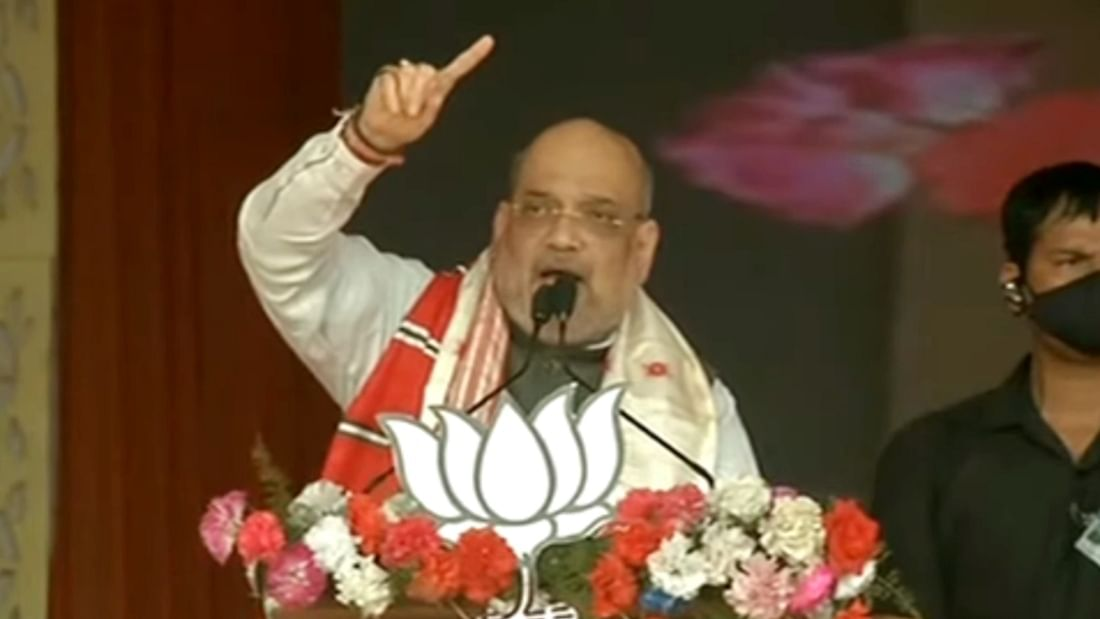 Assam Chunav 2021: कांग्रेस के राज में होता रहा आतंकवाद का नंगा नाच, हमारे शासन में बहाल हुई शांति, बोले अमित शाह