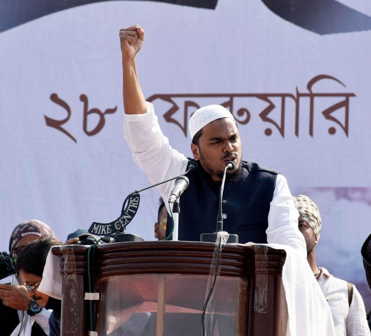 पश्चिम बंगाल में कांग्रेस से दूर हो जायेंगे मुस्लिम वोटर ? आखिर पीरजादा अब्बास की पार्टी से क्यों डर रही है कांग्रेस