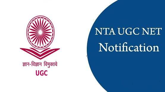 UGC NET 2021: यूजीसी नेट के आवदेन के लिए  आज है आखिरी तारीख, ऐसे कर सकते हैं अप्लाई  ugcnet.nta.nic.in