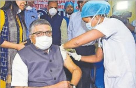 Corona Vaccine in Bihar : 850 लोगों को लगाया गया टीका, मंत्री से न्यायाधीश तक ने लिया पहला डोज