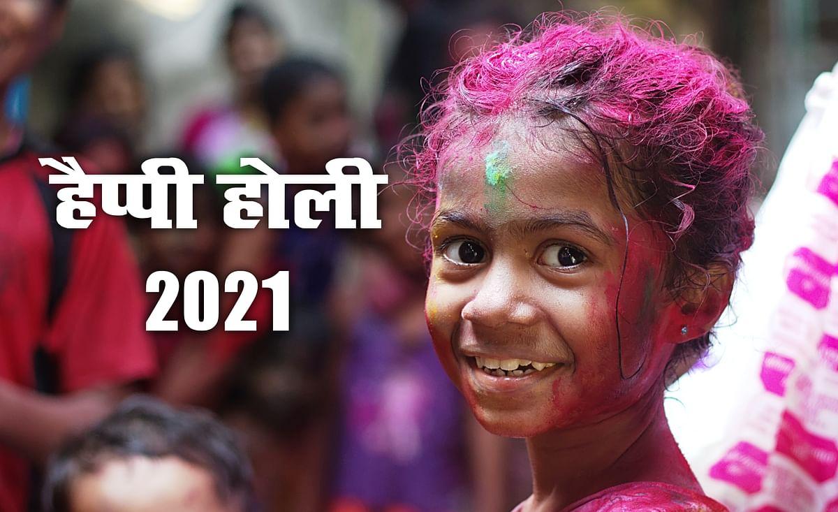 Happy Holi 2021 Wishes, Images, Quotes, Holi Ki Hardik Shubhkamnaye, Songs, Video 4