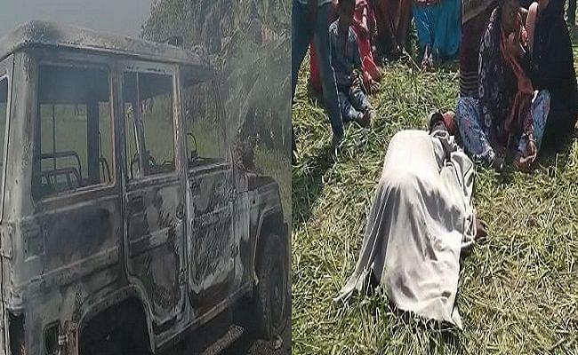 BREAKING NEWS: बिहार पंचायत चुनाव से पहले छपरा में वार्ड सदस्य की हत्या, उग्र भीड़ ने पुलिस गाड़ी को किया आग के हवाले