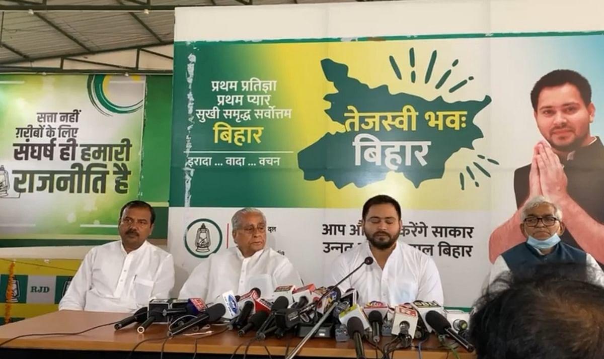 यादव नेताओं को उभरने नहीं देना चाहते तेजस्वी और लालू खानदान, मंत्री को बर्खास्त करने की मांग पर भड़के JDU-BJP नेता
