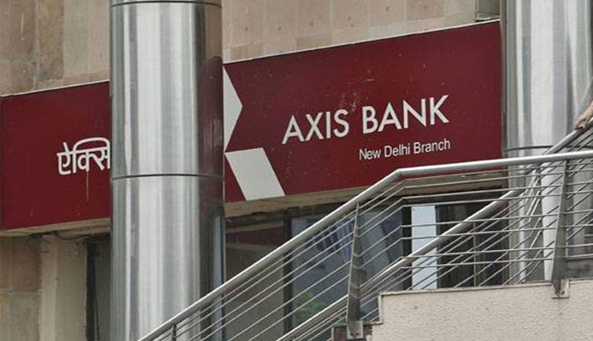 आरबीआई ने एक्सिस बैंक पर लगाया 25 लाख का जुर्माना, केवाईसी के इन नियमों का नहीं किया गया पालन...