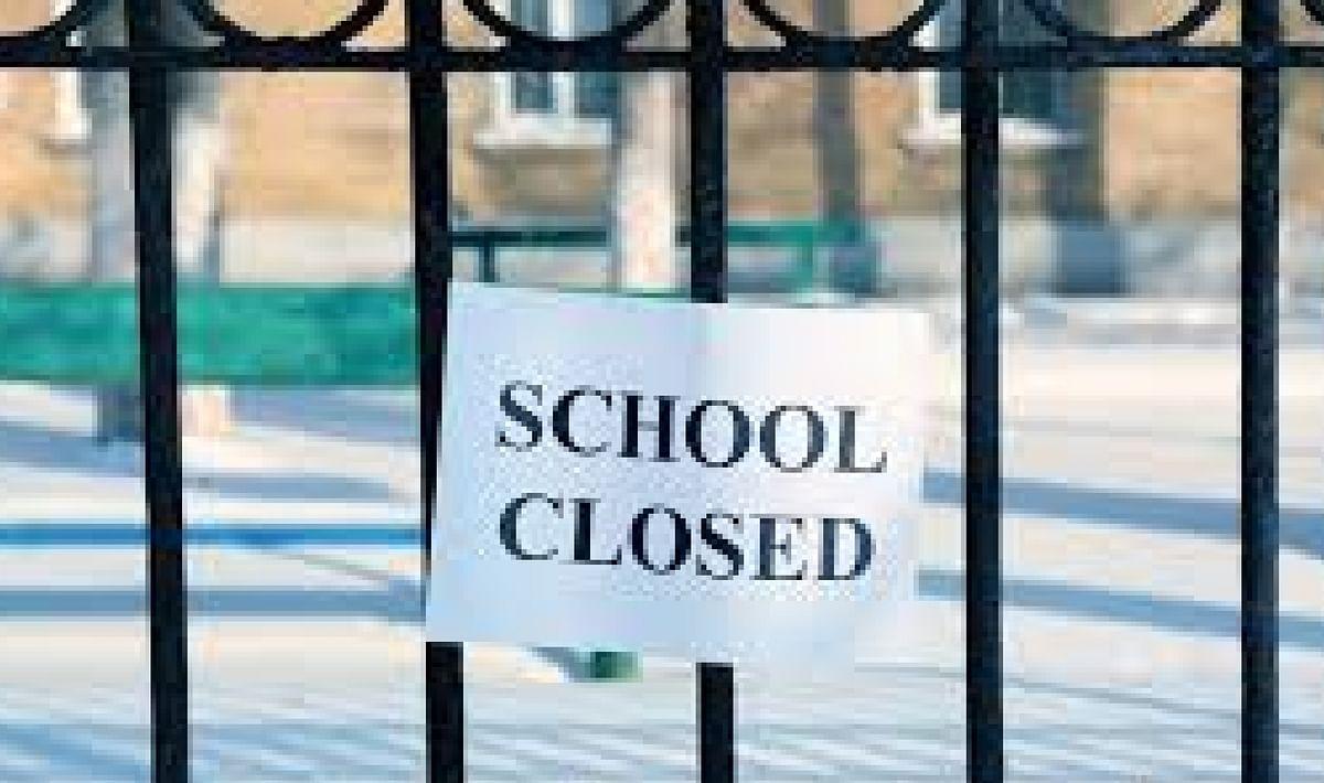 कोरोना का कहर- अब इस राज्य में स्कूल 22 मार्च से बंद