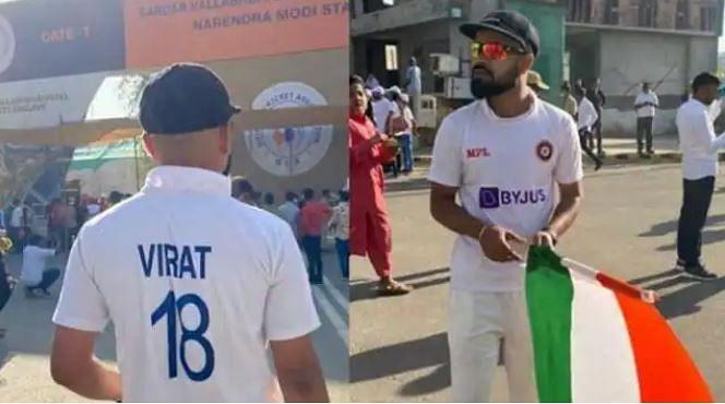 IND vs ENG 4th Test : विराट थे मैदान पर और स्टेडियम में जर्सी पहने आया उनका हमशक्ल, तसवीर हो रही वायरल