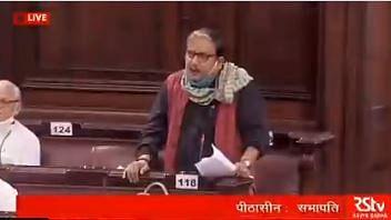 Bihar Vidhan Sabha: बिहार विधानसभा की घटना को राज्यसभा में उठाना चाहते थे RJD के मनोज झा, आसन ने नहीं दी अनुमति