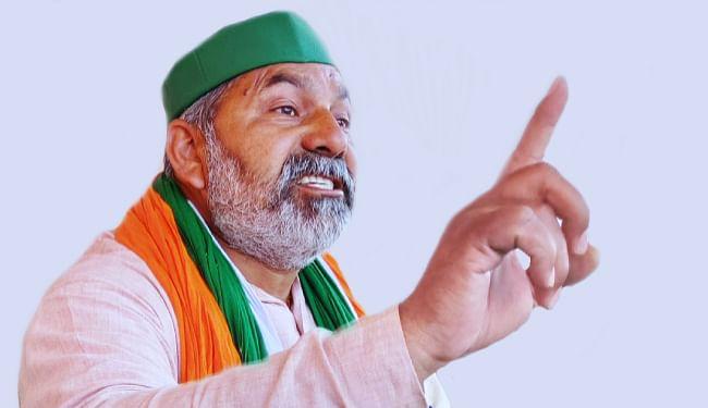 सरकार की 'खामोशी' किसानों के आंदोलन के खिलाफ कदम उठाये जाने का संकेत : राकेश टिकैत