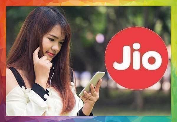 Reliance Jio का 399 रुपये वाला रिचार्ज अब 299 में, जानें ऑफर डीटेल्स