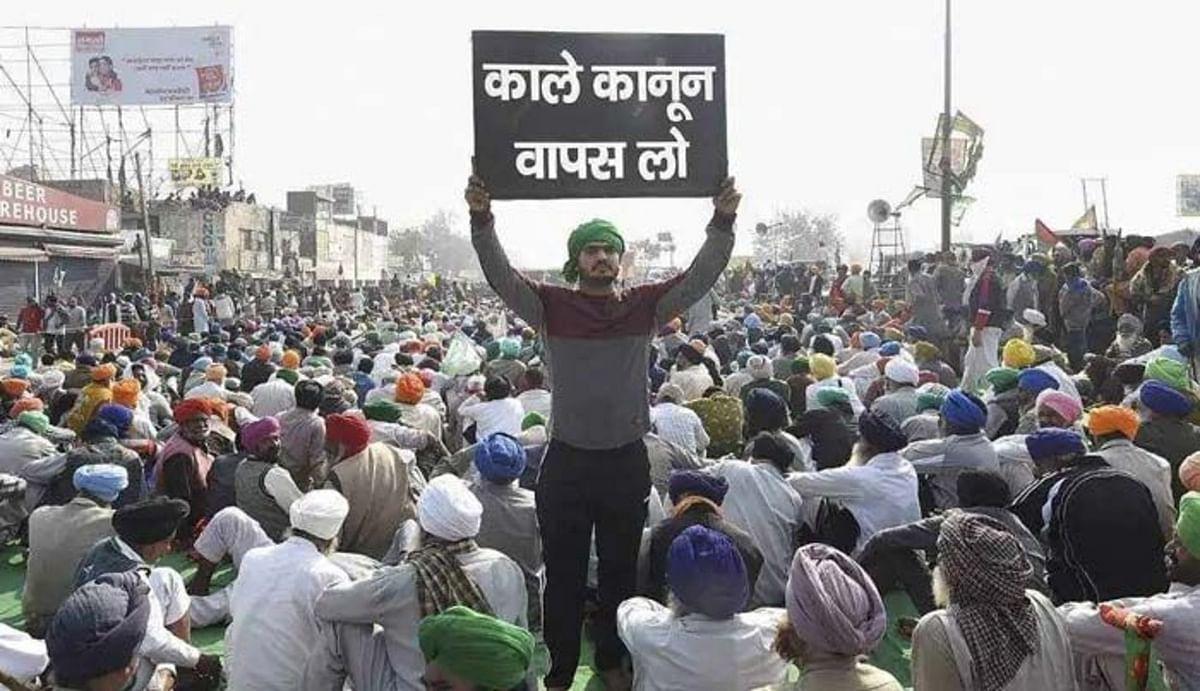 Kisan Andolan : 26 मार्च को किसानों ने किया भारत बंद का ऐलान, होलिका दहन में जलाएंगे तीन कृषि कानूनों की कॉपियां