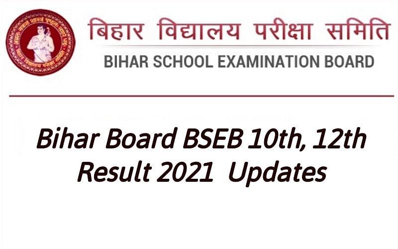 Bihar Board BSEB 10th, 12th Result 2021  Updates: बिहार बोर्ड ने जारी किया वस्तुनिष्ठ प्रश्नों का आंसर की, इस दिन आएगा मैट्रिक- इंटर का रिजल्ट, यहां देखें डायरेक्ट लिंक biharboardonline.bihar.gov.in