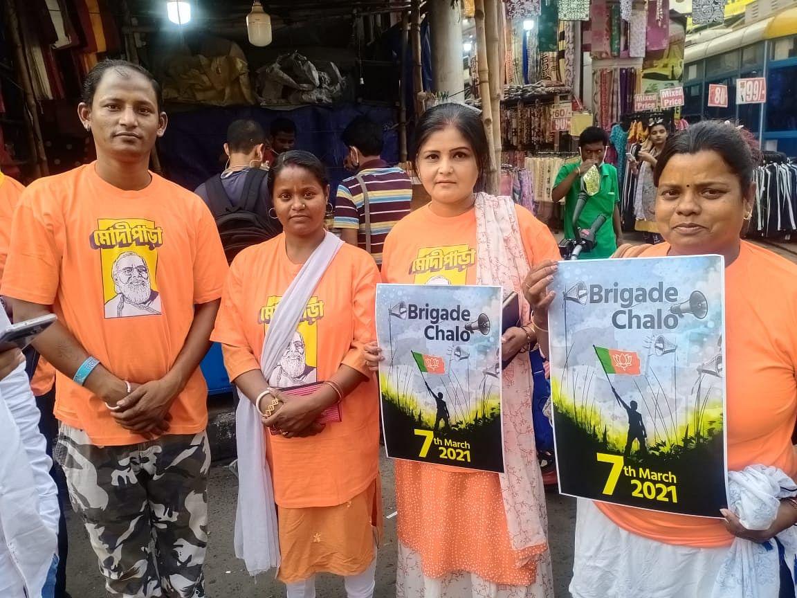 Bengal Election 2021: कोलकाता से PM मोदी के 'मिशन सोनार बांग्ला' का आगाज आज, ब्रिगेड मैदान बनेगा बदलाव का गवाह?