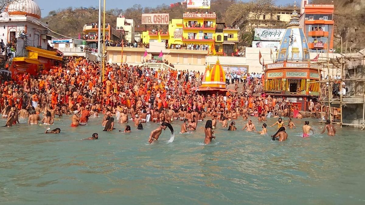 Mahashivratri Khumb Mela 2021: हरिद्वार में उमड़ा श्रद्धालुओं का सैलाब, शाम साढ़े छह बजे तक चलेगा शाही स्नान