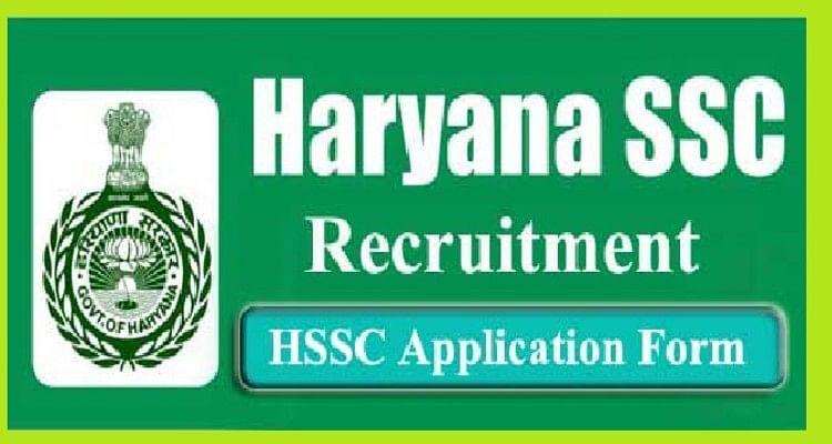 HSSC Gram Sachiv Recruitment 2021: हरियाणा कर्मचारी चयन आयोग ने सचिव पद के लिए ऑनलाइन आवेदन की डेट बढ़ाई, अब इस दिन तक करें अप्लाई