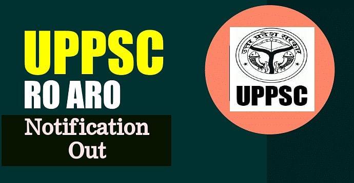 UPPSC RO/ARO 2021 Notification Out: उत्तर प्रदेश लोक सेवा आयोग ने जारी किया रिव्यू ऑफिसर के लिए वैकेंसी, ऐसे करें अप्लाई